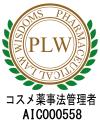 江良公宏様(コスメ)_AIC000558_re