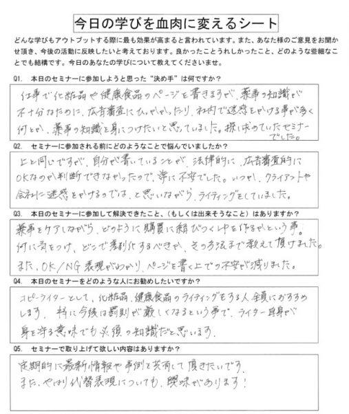 0605okyakusama01
