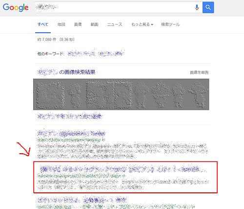 hisyo_google