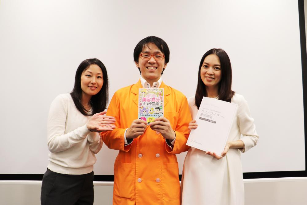 日本化粧品検定協会 小西さやかさまとB&H Promoter's江良・田中